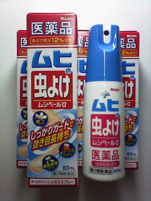 Thuốc xịt chống muỗi Muhi Nhật 60ml 1