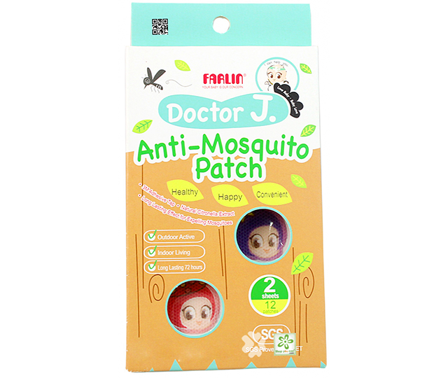 Miếng dán chống muỗi Farlin BCK001 1