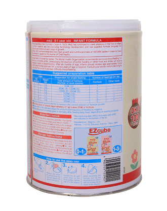 Sữa Meiji 0 - 1Y 800g T8 2