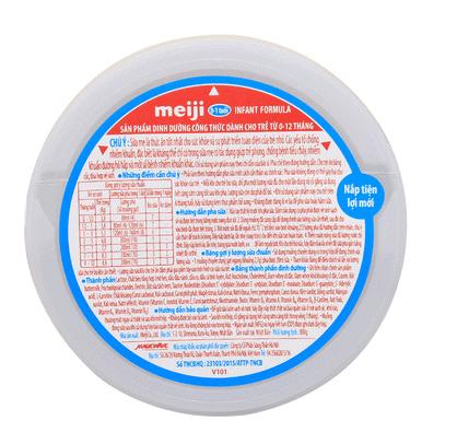 Sữa Meiji 0 - 1Y 800g T8 4